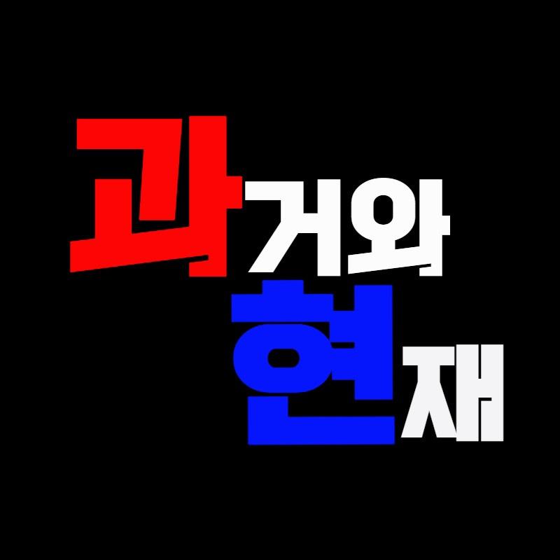 [힐링]동네풍경TV/Village SceneryTV
