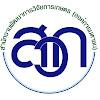 ARDA Thailand