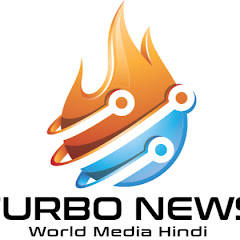Turbo News