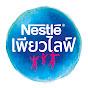Nestlé Pure Life Thailand