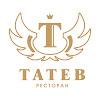 Ресторан Татев