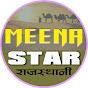 MeenaWati Geet