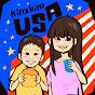 Kira Kira USA