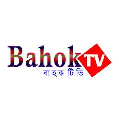 SAp TV Bangla YouTube channel avatar