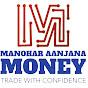 Manoharaanjana. com