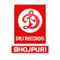 DRJ Records Bhojpuri