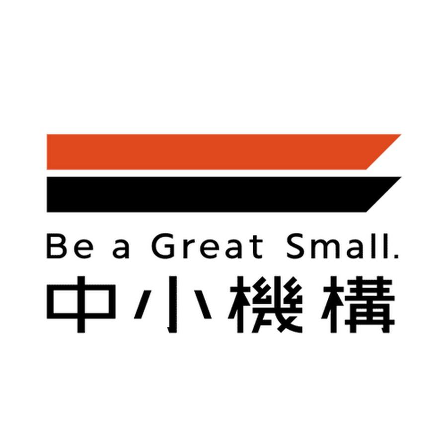 60573179ad 中小機構公式チャンネル(SMRJ:独立行政法人中小企業基盤整備機構 ...