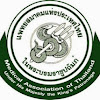 Medical Association of Thailand (MAT)