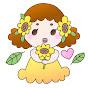 ひまほちゃん#ひまわり保育園チャンネル