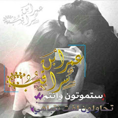 خلودي لايف | Khaloudi live