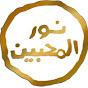 Khaira ID