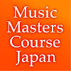 Music Masters Course Japan (MMCJ)