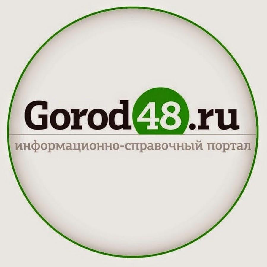 Gorod48.ru, информационно-справочный портал - YouTube