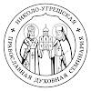 Николо-Угрешская Православная Духовная Семинария