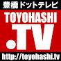 豊橋ドットテレビ