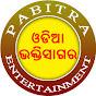 Odia Bhaktisagar