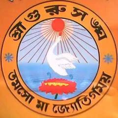 Sree Guru Sangha Believer