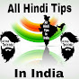 All Hindi Tips In India