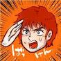 ばっけんのレトロゲームチャンネル