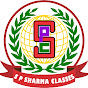 S P SHARMA CLASSES