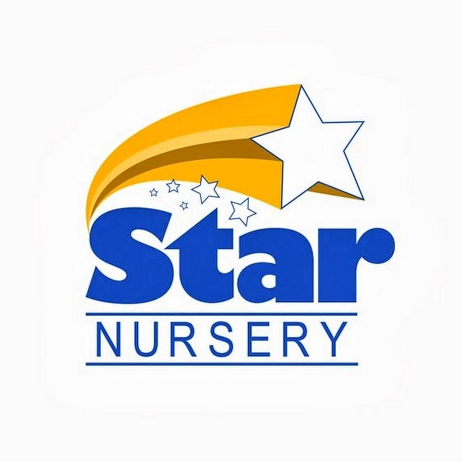 Star Nursery logo