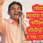 Vishv Guru Bharat Mahan