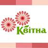 Fond Kvitna