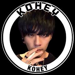 KOHEY
