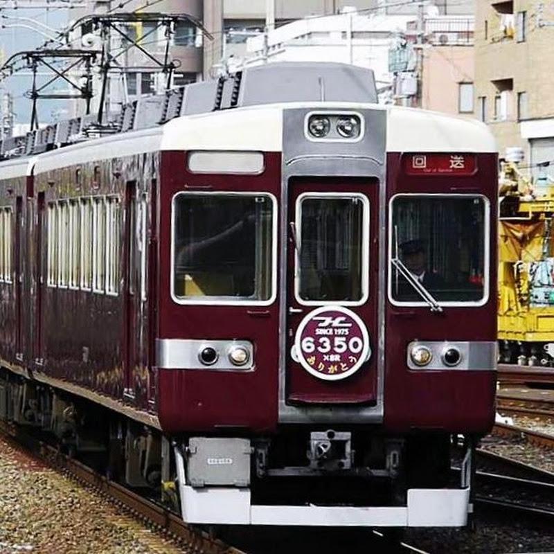 能勢電鉄 3100系 3120F 川西能勢口駅到着 幕回し 20100612