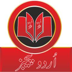 Urdu Pages
