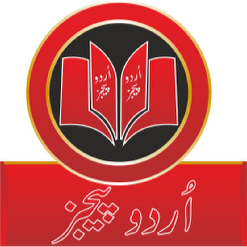 Hikayat Jalaludin Roomi \\ An Epic Tale of Nasooh \\ Rumi