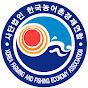 한국농어촌경제