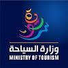 Syrian Tourism