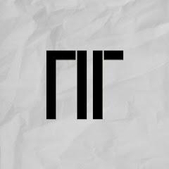 Archigraph T.