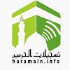 HARAMAINGALLERY