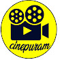 Cinepuram