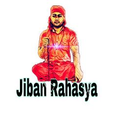 Jiban Rahasya Net Worth