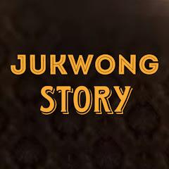 JUKWONG STORY
