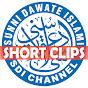 SDI ShortClips