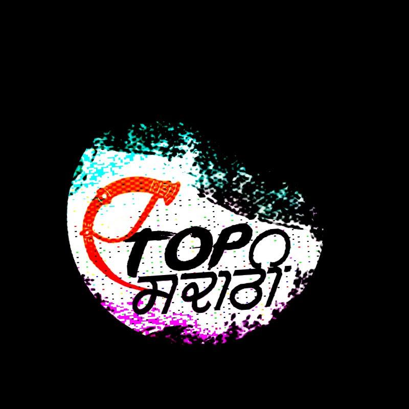 Top Marathi