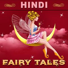 Hindi Fairy Tales Net Worth