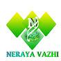 NERAYA VAZHI