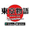 JAPAN4FUN 東京物語香港電子商貿公司