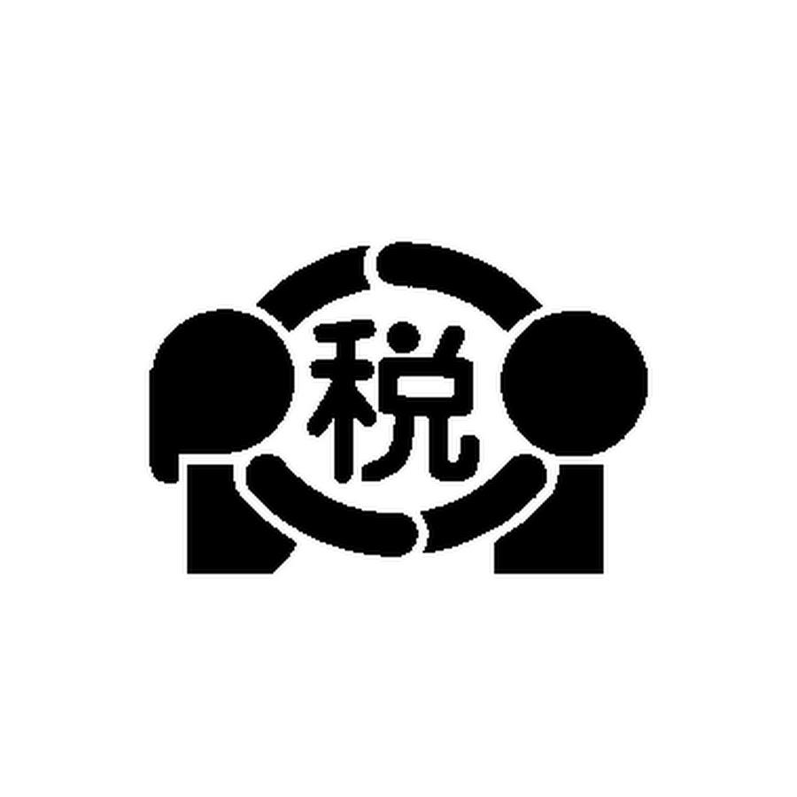 国税庁動画チャンネル - YouTube