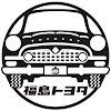 fukushima toyota