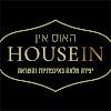 האוס אין ריהוט ונגרות לבית ולילדים - HouseIn