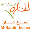 AlHarahTheater