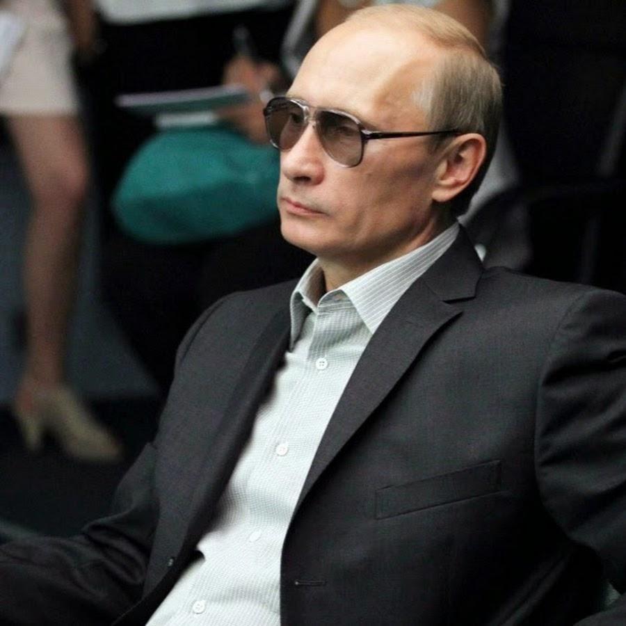 Путин Владимир Владимирович - YouTube - photo#34