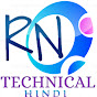 RN Technical-HINDI