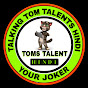 Talking TOMS TALENT